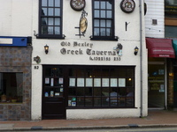 Old Bexley Greek Taverna