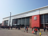 Getting to St Mary's Stadium