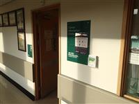 Macmillan Cancer Support Centre