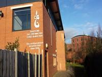 An Droichead Cultural Centre