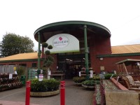 Bold Heath Garden Centre