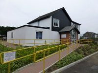 Bexley Wheelchair Service and Assessment Centre
