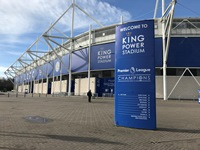 Getting to the King Power Stadium