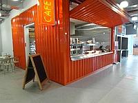 Students' Association Cafe