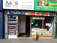 Tiffin Shop