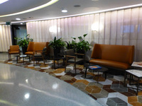 Westfield Lounge and Meeting Suites