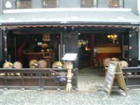 Muriels Bar