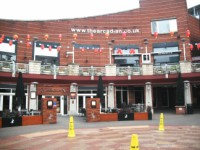 Arcadian Centre
