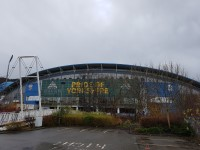 Coach Parking to the John Smith's Stadium
