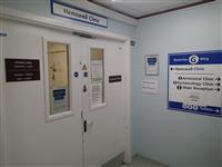 Hemswell Clinic