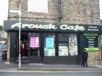 Aroush Cafe