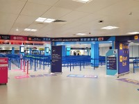 Terminal 1 Immigration