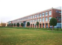 Marconi - Physics and Electronics Building