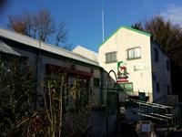 Colin Glen Forest Park Centre