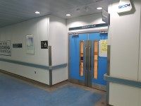 Outpatient Clinic