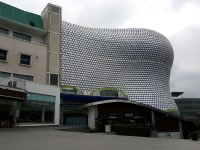 Bullring - Middle Level East Mall