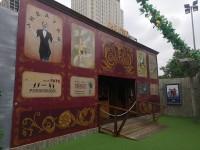 The Underbelly Festival - Paradiso Theatre