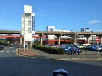 Trident Retail Park