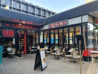 Café Rouge Euston Rapide