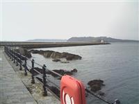 Mount Batten Breakwater