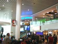 Terminal 1 Departure Lounge Food Terrace
