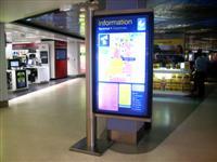 Terminal 1 Post Duty Free Departure Lounge