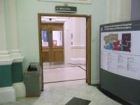 Leonard Wilson Experimental Neurology Centre