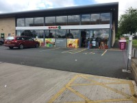 Chellow Heights Service Station Shell Accessable